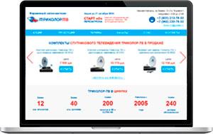 Создание сайта магазина спутникового ТВ
