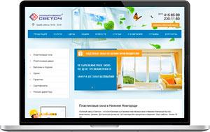 Сайт фирмы, производящей пластиковые окна